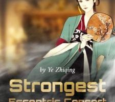 Strongest Eccentric Consort by Ye Zhiqing